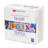Акриловые краски Decola для ткани 9 штук по 20 мл