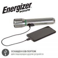 Фонарь ручной Energizer Metal Vision HD Rechargeable +USB