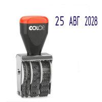 Датер ручной Colop 09000 месяц обозначается буквами 9 мм