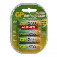 Аккумуляторные батарейки GP АА 4 штуки (2700 мАч  Ni-Mh)