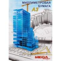 Бумага миллиметровая Mega Engineer (А3 80 г/кв.м голубая 20 листов)