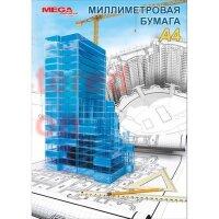 Бумага миллиметровая Mega Engineer (А4 80 г/кв.м голубая 20 листов)