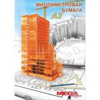 Бумага миллиметровая Mega Engineer А3 80 г/кв.м оранжевая (20 листов)