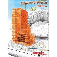 Бумага миллиметровая Mega Engineer А4 80 г/кв.м оранжевая (20 листов)