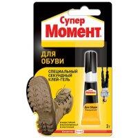 Клей МОМЕНТ Секундный для обуви 3 г