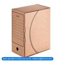 Короб архивный Attache Economy гофрокартон бежевый 320x200x240 мм 5 штук в упаковке