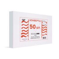 Конверт белый C4 стрип 229х324 мм BusinessPost 50 штук в упаковке