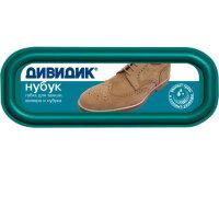 Губка для обуви Дивидик Нубук для замши велюра и нубука