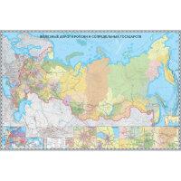 Настенная карта Железных дорог России и сопред.госуд.1:3,64млн.,2,34х1,56м.