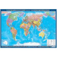Настенная карта Мир политическая  1:25млн.,1,43х1,02м.