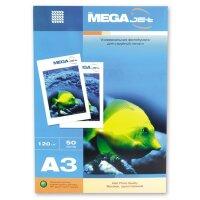 Бумага для цветной струйной печати MEGAJET (А3, 120г,матов., пачка 50 л)
