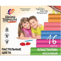 Пластилин восковой Луч Школа творчества 16 цв., 29С 1772-08