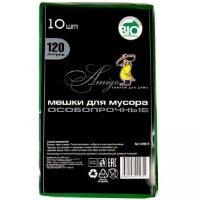 Мешки для мусора на 120 литров биоразлагаемые Амиго зеленые 70 мкм в рулоне 10 штук