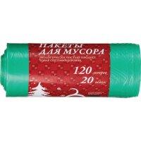 Мешки для мусора на 120 литров зеленые 20 мкм в рулоне 20 штук 70x110 см
