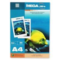 Фотобумага для цветной струйной печати MEGA Jet (матовая  А4  200 г/кв.м  50 листов)