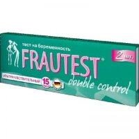Тест FRAUTEST DOUBLE CONTROL на беременность (полоски)2шт