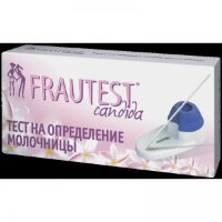 Тест FRAUTEST на определение молочницы (тест-система) 1 шт.