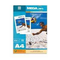 Фотобумага для цветной струйной печати MEGA Jet Ultra Photo (глянцевая  А4  270 г/кв.м  20 листов)