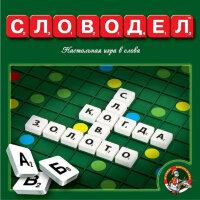 Игра Словодел,01347