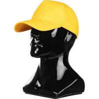 Бейсболка Комфорт желтая