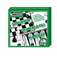 Игра Шашки/нарды/шахматы,01451