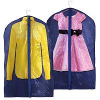 Чехол для одежды синий 90х60 см 5515