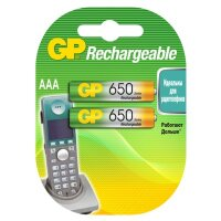 Аккумулятор GP AAA/НR03 (650 mAh  NiMH  2 штуки)