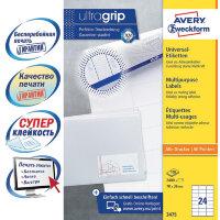 Этикетки самоклеящиеся Avery Zweckform белые 70х36 мм 24 штуки на листе A4 100 листов артикул производителя 3475